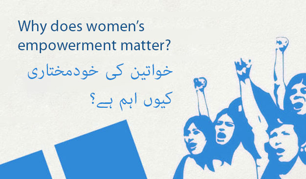 Why does women's empowerment matter?