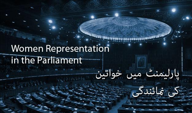 Women Representation in the Parliament