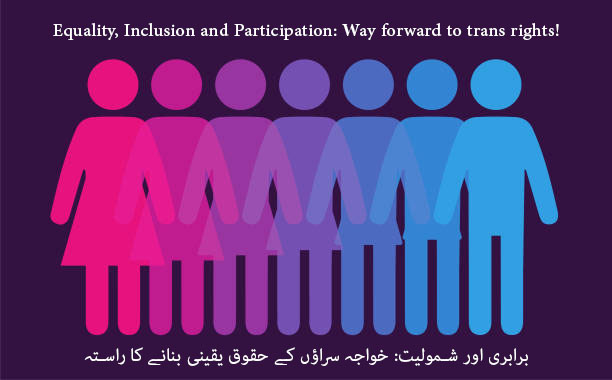 Equality, Inclusion and Participation: Way forward to trans rights!