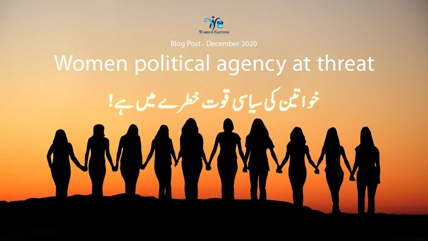 Women political agency at threat