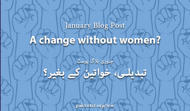 A change without women?