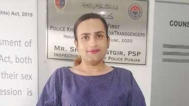 Reem Sharif
